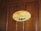 Muižā darbojas arī viesnīca, kur katrai istabai ir doti personu vārdi 6