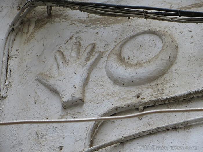 Sienas dekors 93136